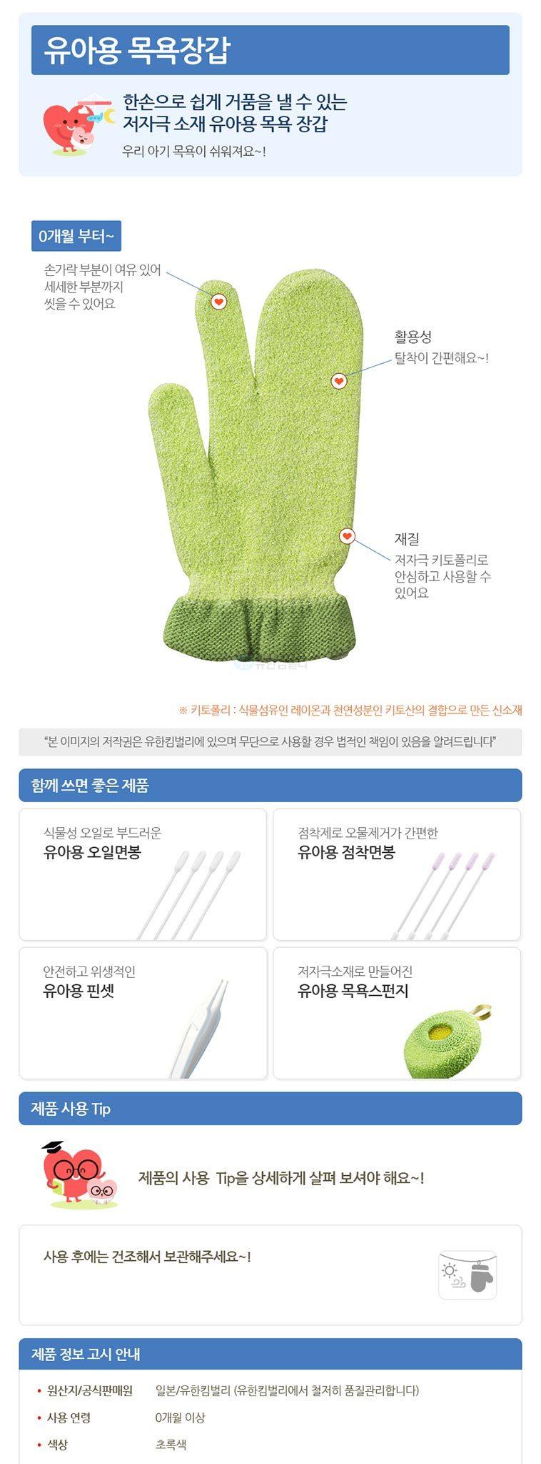더블하트 육아용품 모음전 특가 - 상세정보