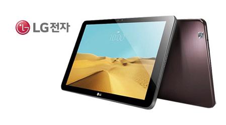 LG G패드2 10.1 태블릿PC