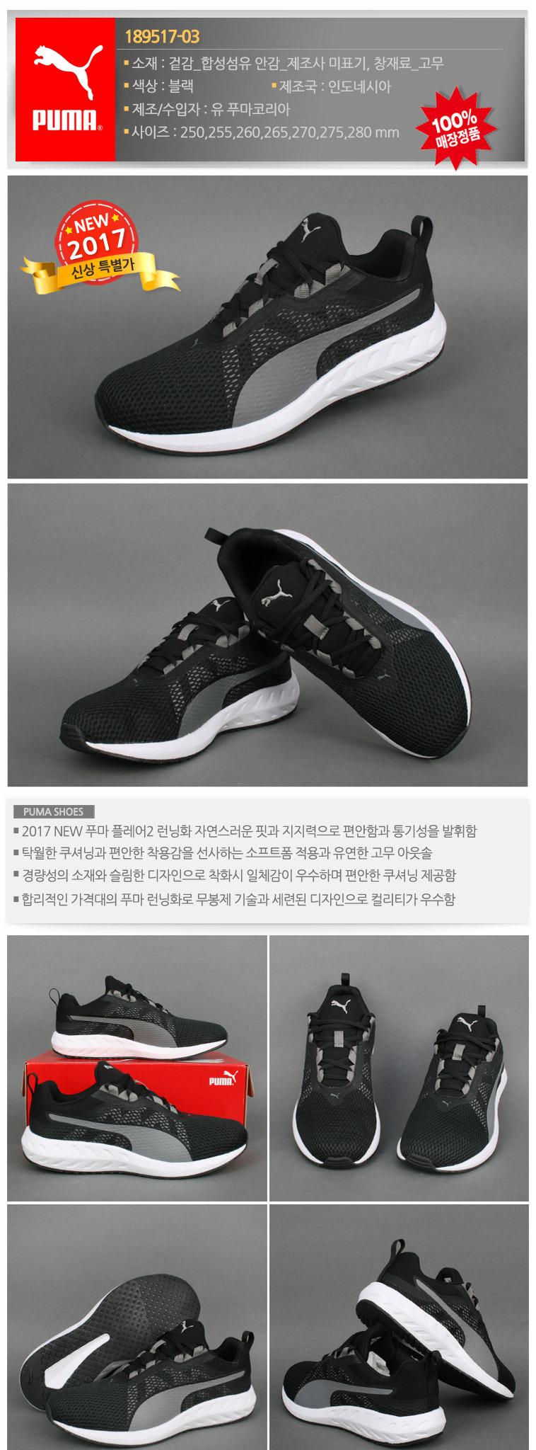 [마이컬러] 블랙 스포츠 ITEM - 상세정보