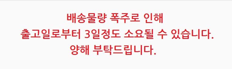 [명예의전당] 충청샘물 생수 2L 6펫 - 상세정보