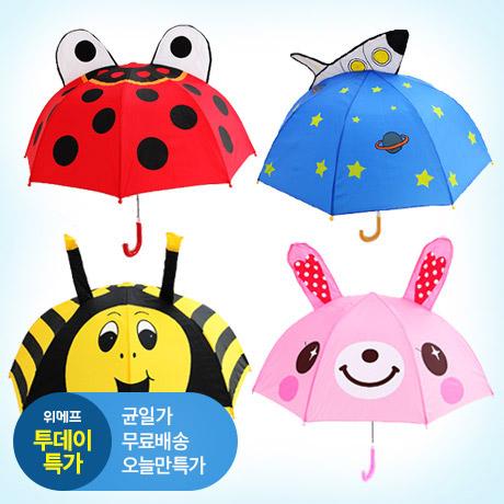 [투데이특가] 입체 캐릭터 아동우산