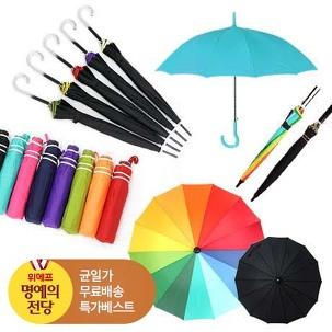 [명예의전당] 예쁜 디자인 우산 10종