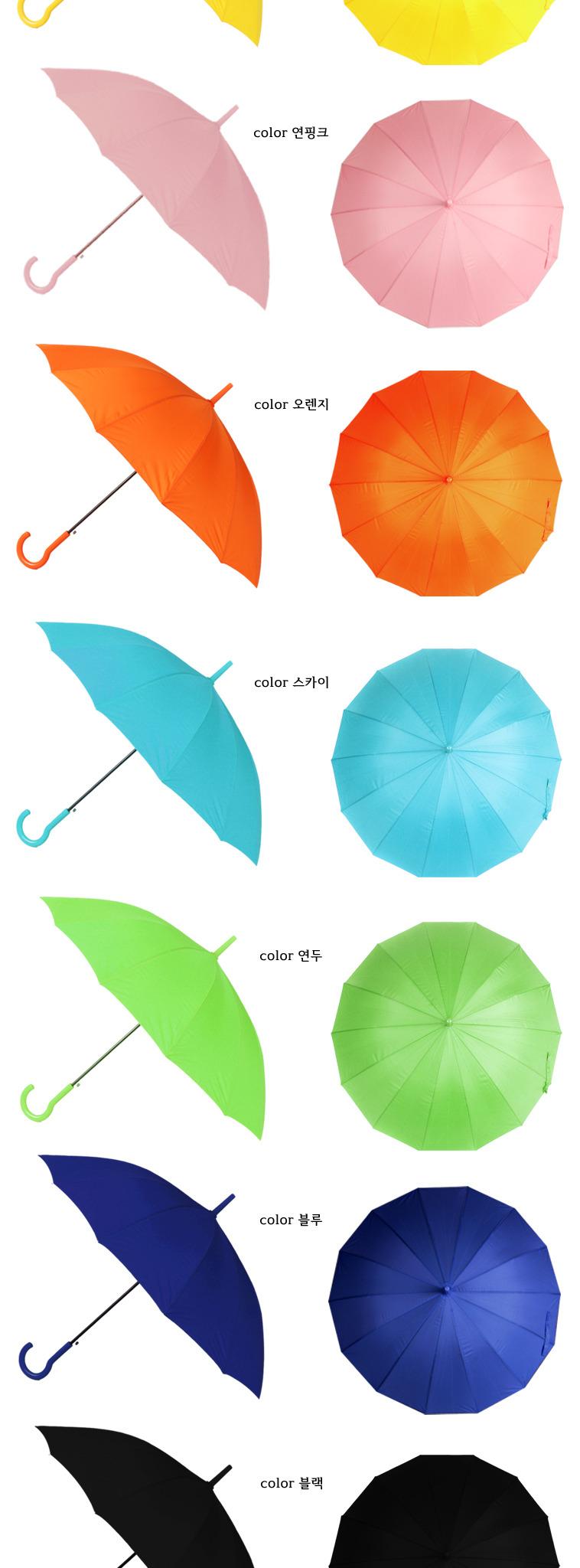 [명예의전당] 예쁜 디자인 우산 10종 - 상세정보