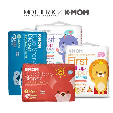[무료배송] 마더케이 출산육아용품