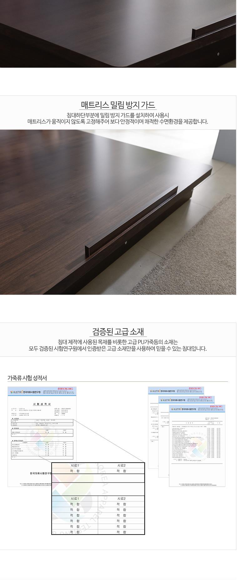 [명예의전당] 침대 +라텍스 매트리스 - 상세정보