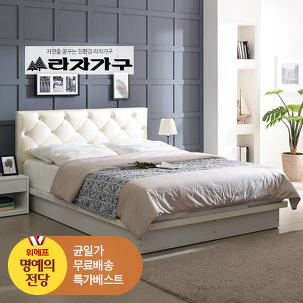 [명예의전당] 침대 +라텍스 매트리스