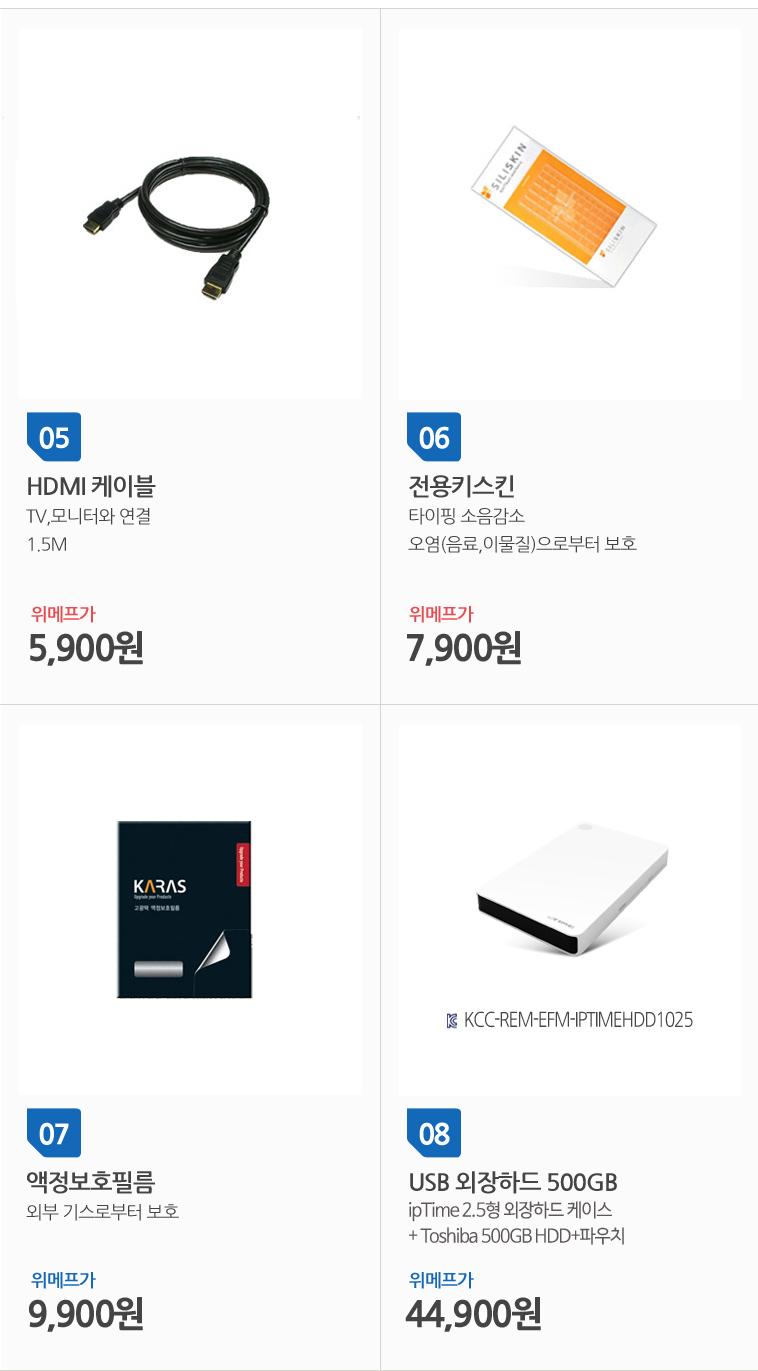 삼성 노트북9 Lite NT910S3Q-M58S - 상세정보
