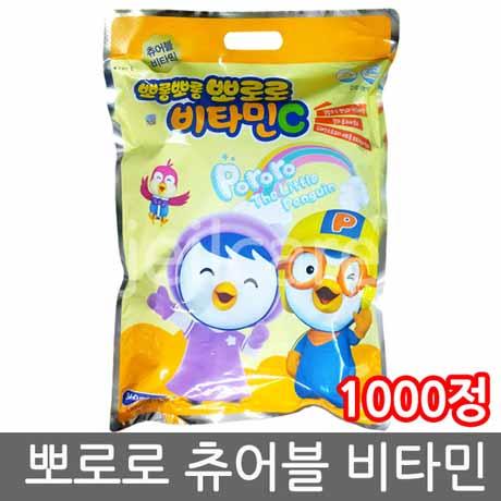 [무료배송] 뽀로로 츄어블 비타민
