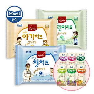 상하아기치즈 102매/무료배송까지!