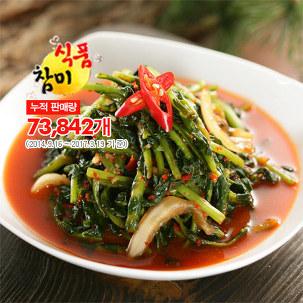 [명예의전당] 시원~한 열무 김치 2kg