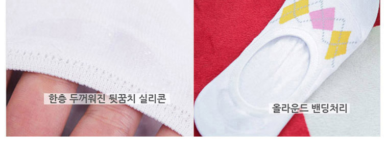 [명예의전당] 남녀양말 4족 SET - 상세정보