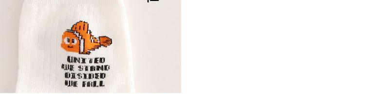 [명예의전당] 남여 양말/덧신SET - 상세정보
