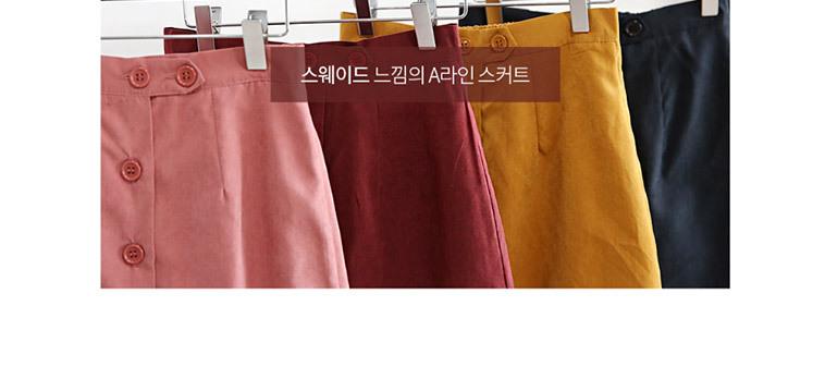 [투데이특가] 스커트 하루만 이가격! - 상세정보