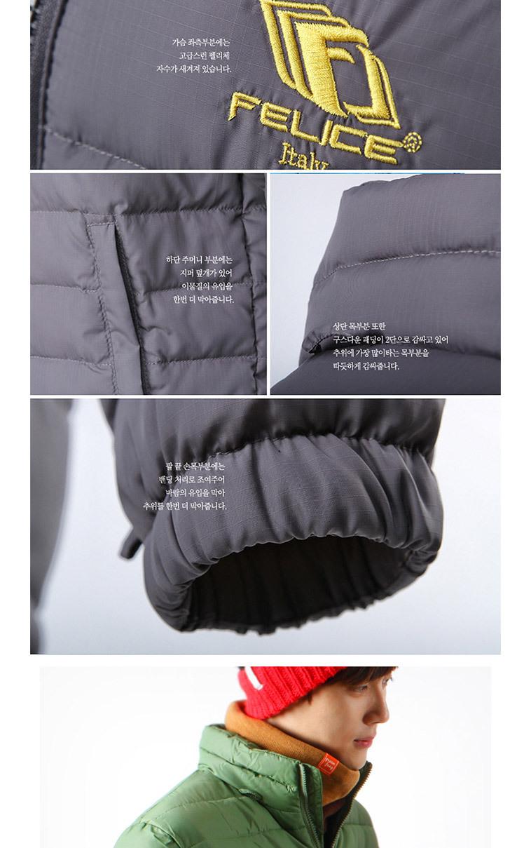 [무료배송] 펠리체 스키보드복 세일 - 상세정보