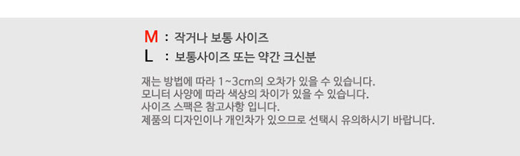 [명예의전당] 스키보드 장갑 균일가 - 상세정보