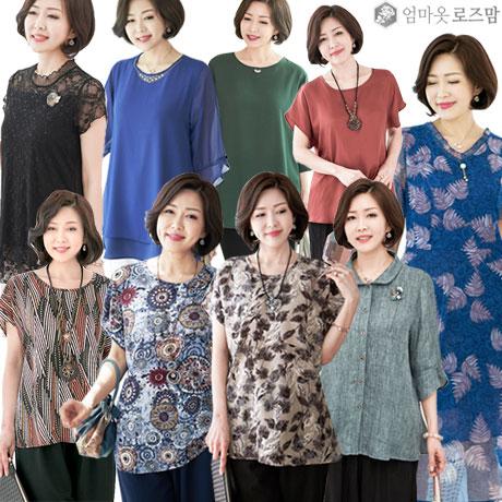 로즈맘 엄마옷/미시~30%