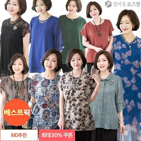 [베스트픽] 로즈맘 엄마옷/미시~30%
