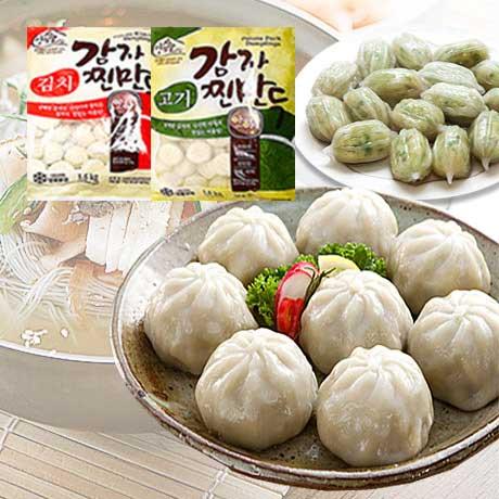 아하만두 고기/김치 1.4kg