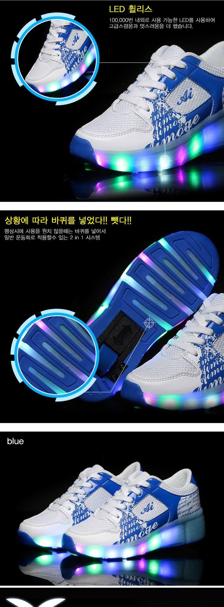 [무료배송] 이지오 LED휠리스 운동화 - 상세정보