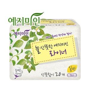 예지미인 생리대 라이너 20p