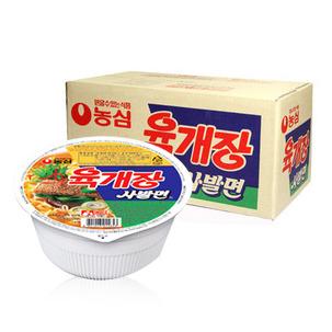 [플러스] 농심 육개장/김치 사발면