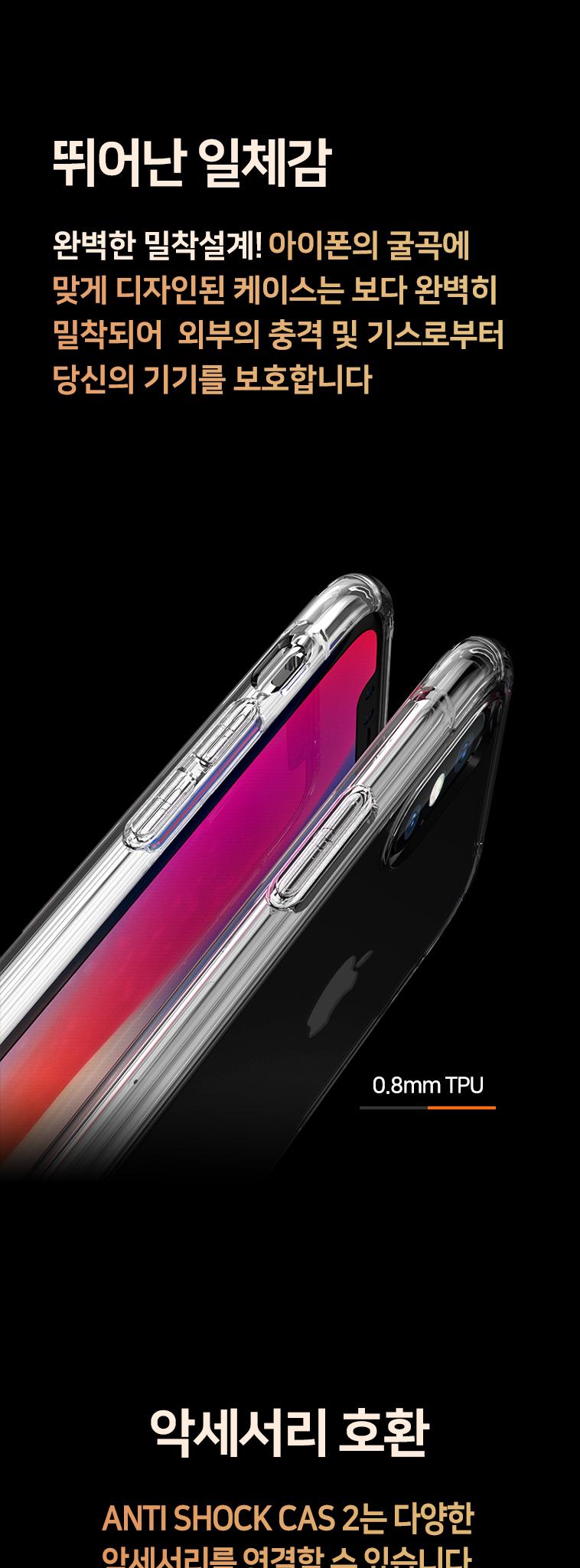 [메리1212데이] 아이폰/갤럭시케이스 - 상세정보
