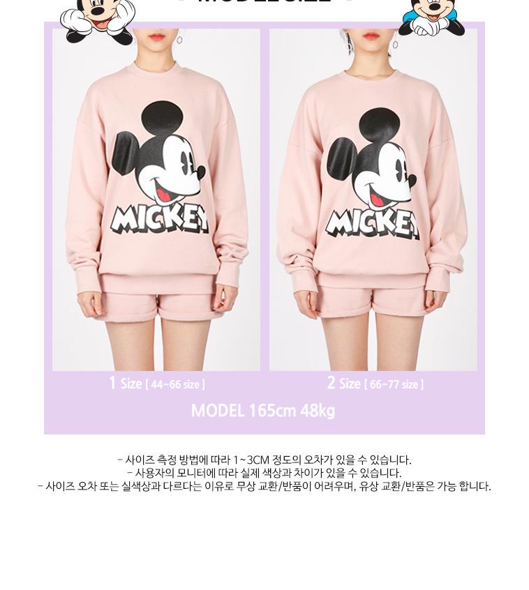[마이컬러] 핑크 남녀공용 맨투맨 - 상세정보