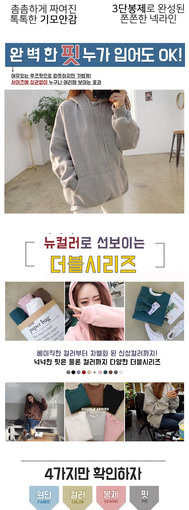 [무료배송] 맨투맨/후드티/롱티셔츠 - 상세정보
