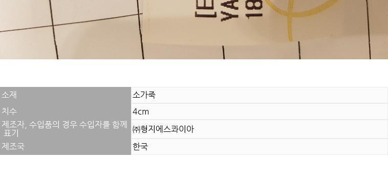 [롯데] 영에이지 남성 스니커즈 31종 - 상세정보