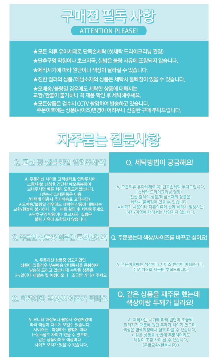 [투데이특가] 인기 스패츠SET 베베쥬 - 상세정보