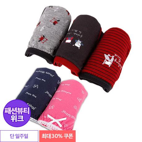 [패션뷰티위크] 위생팬티2매/3매