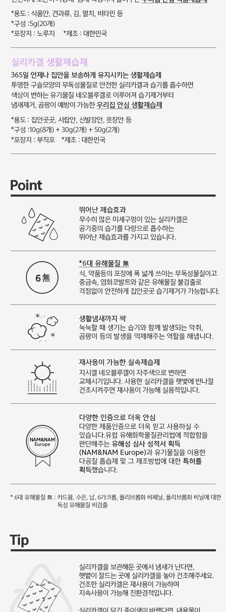베이킹소다 구연산 과탄산소다 세제 - 상세정보
