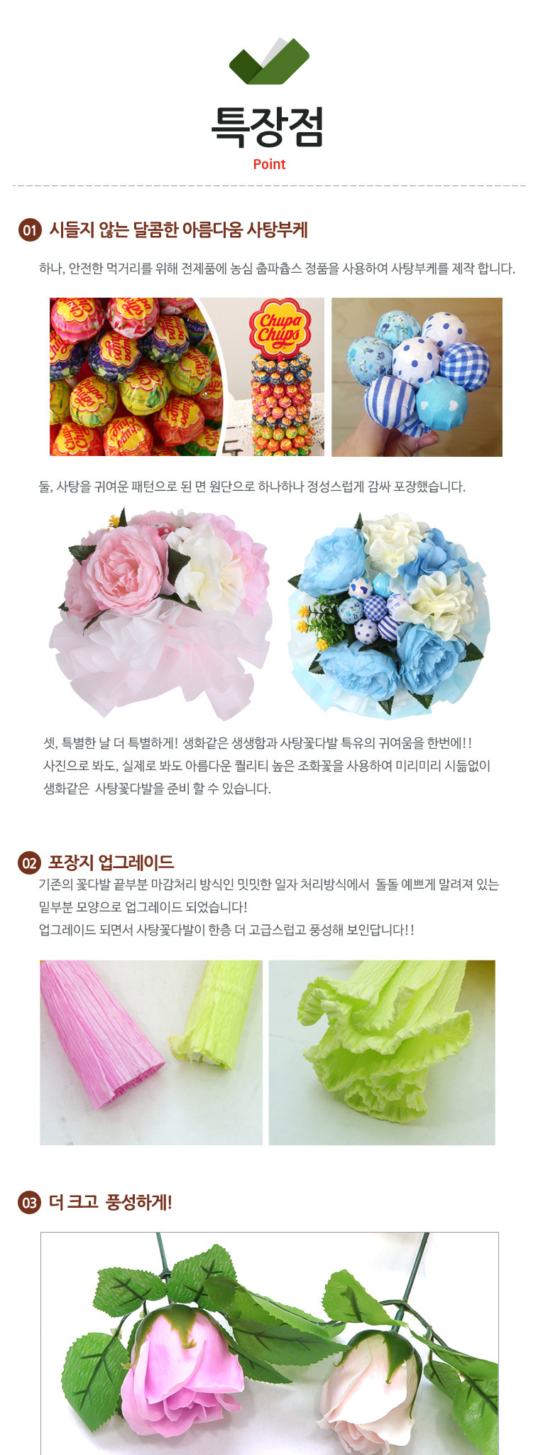 [인기추천] 졸업/발표회 사탕부케 - 상세정보