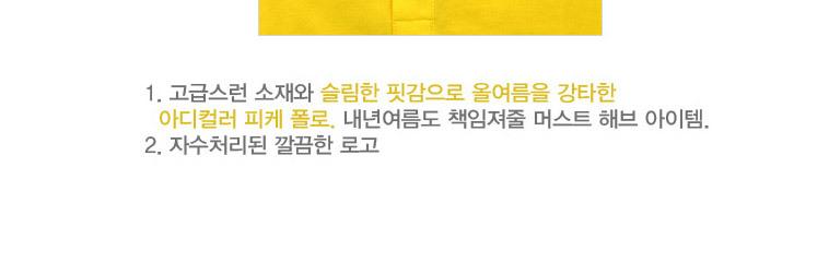 [무료배송] 아디다스 남녀트레이닝복 - 상세정보