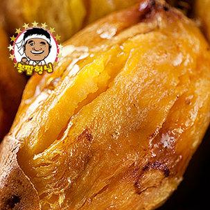 [봉팔형님] 달콤한 꿀/호박 고구마