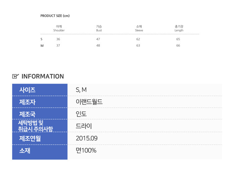 [무료배송] 후아유/티니위니 연합전! - 상세정보