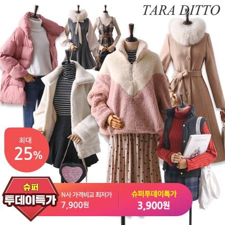 [슈퍼투데이특가] 타라디토 ~25%쿠폰