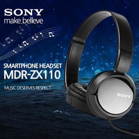 소니 MDR-ZX110 헤드폰