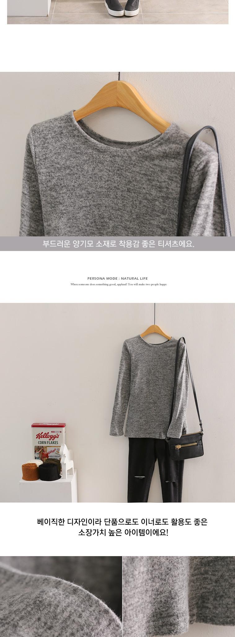 [무료배송] 티셔츠/셔츠/맨투맨/팬츠 - 상세정보
