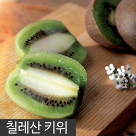 [무료배송] 햇 그린키위 3kg 내외