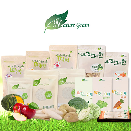 네이쳐그레인 유기농이유식재료