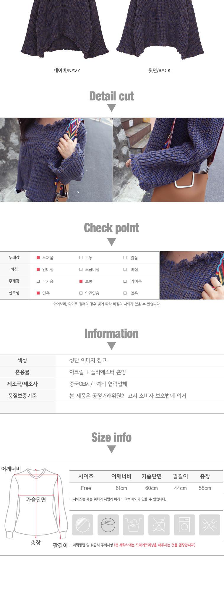 [무료배송] 예삐 신상추가! 마진포기 - 상세정보