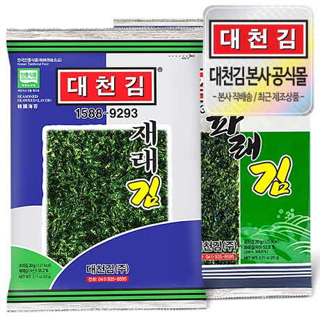 [무료배송] 대천김 전장김 24종 모음