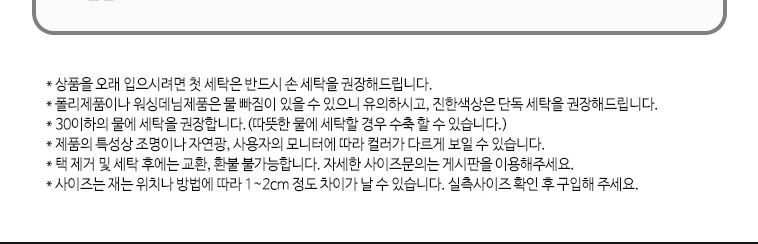[명예의전당] 덤보키즈 2차 앵콜봄 - 상세정보