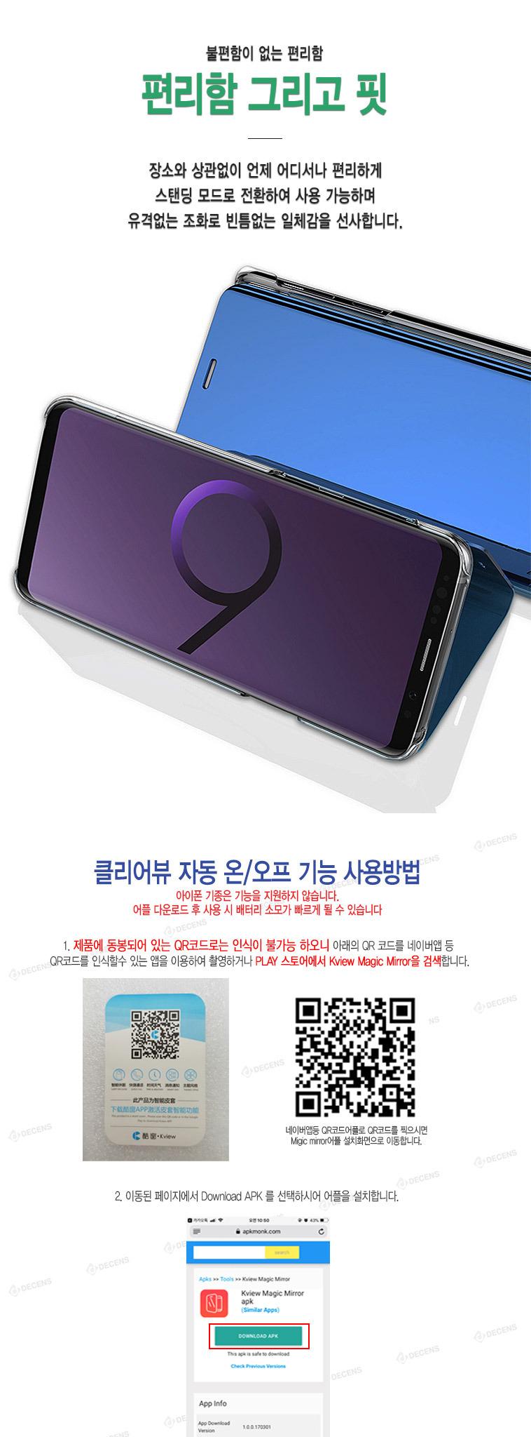 갤럭시노트9/노트9 케이스 - 특가대표! 위메프
