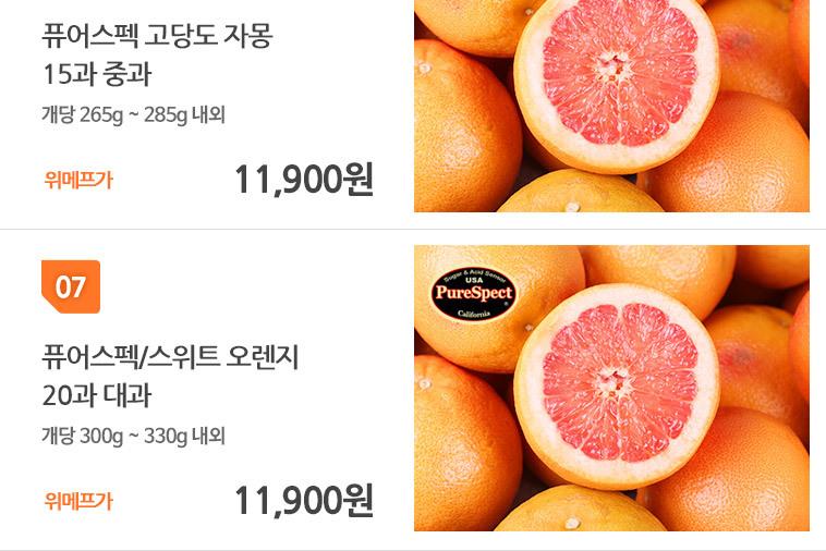 후기대박! 블랙라벨 오렌지 40과  - 상세정보