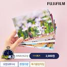 [11시특가] 후지필름 1만원 인화권