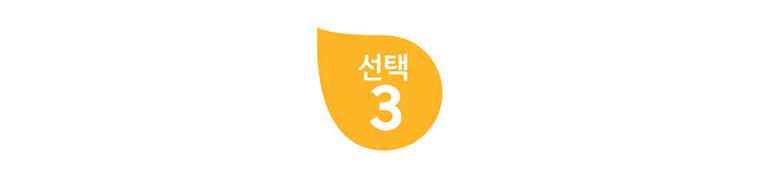 [무료배송] 요가바지/휘트니스/팬츠 - 상세정보