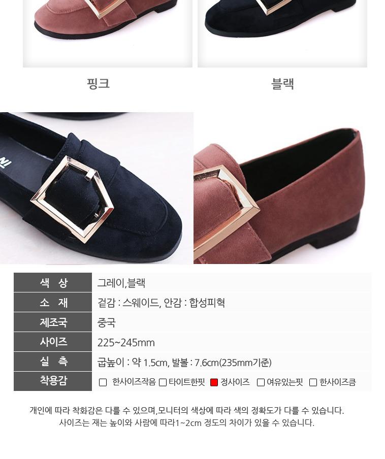 [스타쿠폰] 구두/메리제인/로퍼힐 - 상세정보