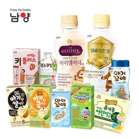 [쿠폰할인] 남양 치즈/우유/분유